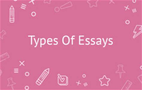 Definition essay sample courage